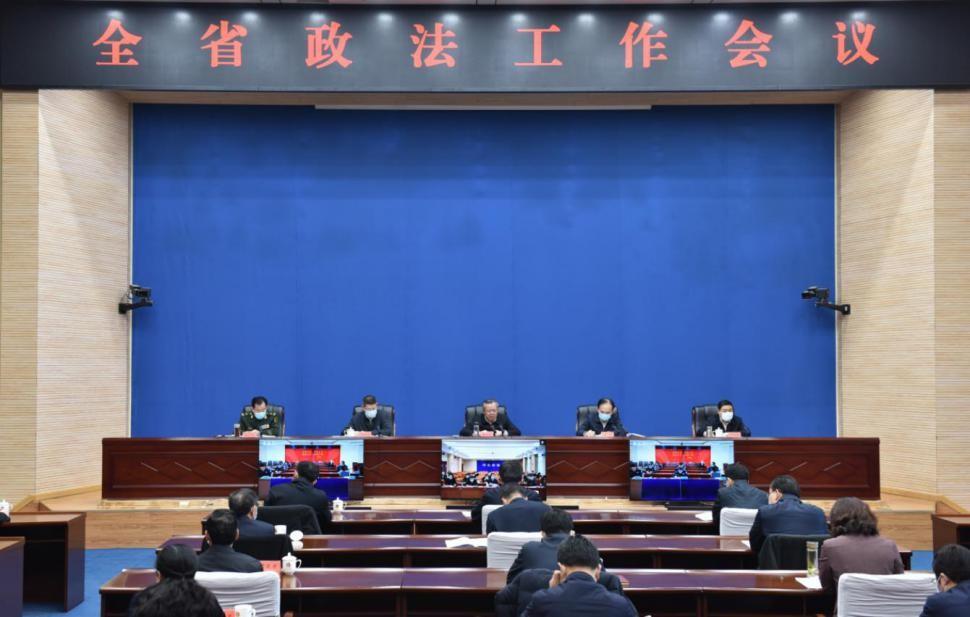 全省政法工作会议强调 统筹推动
