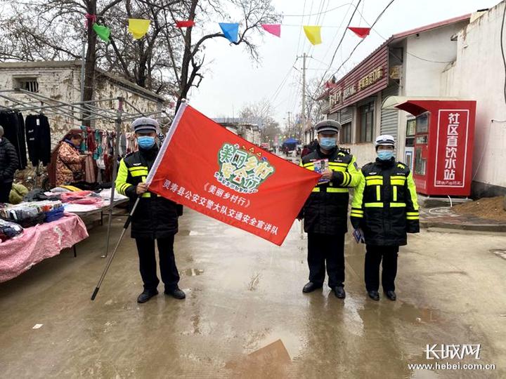 石家庄灵寿:民警进村入户宣传交通安全