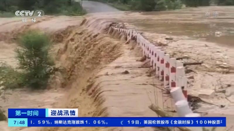 河南焦作 部分地区暴雨突袭