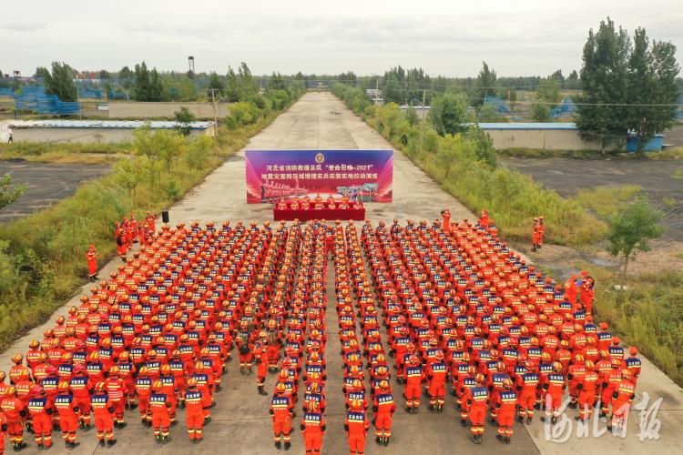 河北消防举行地震灾害跨区域实战